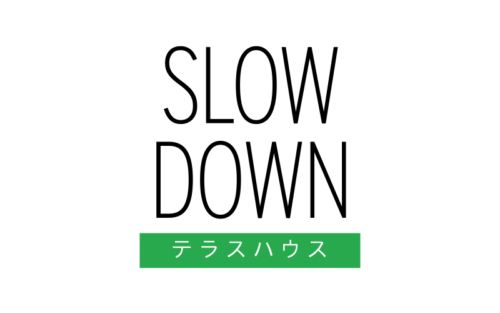 Slow Down × Terrace House