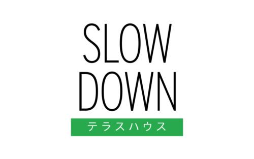Slow Down × Terrace House